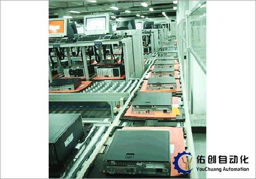 电脑主机生产线
